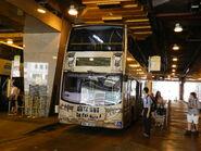 Citybus Arts Bus
