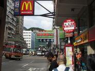Fuk Wa Street Yen Chow Street 1