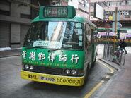 KowloonMinibus80M