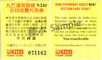 N241 Section Fare Ticket