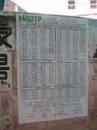 NR319 timetable eff 20150711