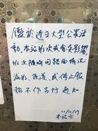 NWFB base on protest change service notice