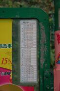 TsingYi-HongShingHouseCheungHongEstate-2510