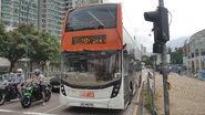 UE9578 E34A