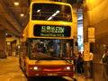 CTB 2129 E21X Yat Tung
