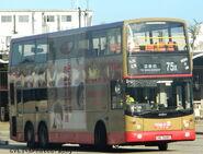 HN9680 75X