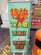Hong Kong Island 27A advertisment