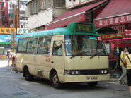 Sham Shui Po Kweilin Street GMB 1