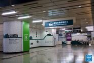 Airport Express Kowloon Station 20190503