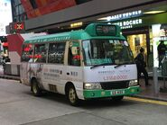 GS6511 Kowloon 12B 08-03-2019
