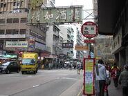 Pitt Street Shanghai Street 2