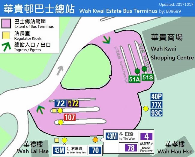Wah Kwai Estate Layout 2-3-2016-0