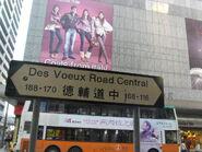 DVC Sign
