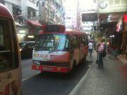 EC9928 Sai Wan to Kwun Tong