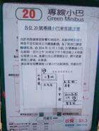 HKGMB 20 diversion 20141201
