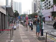 Kowloon Park Drive KPD Sep12