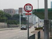Kowloon Tong Club N2