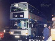 NWFB38S-2