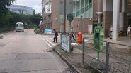 Shun Lee Government Clinic2