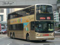 20070201 KMB ATR122 JA2031@680P