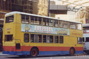 CTB-A699-1
