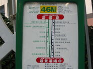 GMB-NT46M route