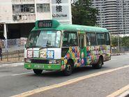 LN1325 Hong Kong Island 63 24-02-2019