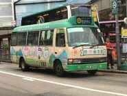 LW2314 Hong Kong Island 63A 16-08-2018