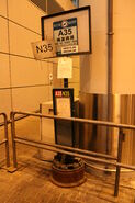 Terminal 1 (A35)-1