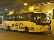 ABC Bus PN4745 MTR Free Shuttle Bus TKL3 10-10-2019