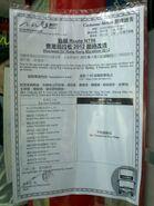 HK Marathon 2012 N796 diversion notice
