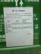 KNGMB 77M 78 2012 fare increment notice