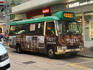 MX9416 Hong Kong Island 4S 03-12-2018