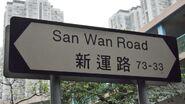 SanWan Sign