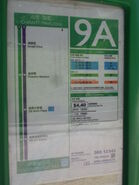 9A (2) Routing@2013-05-31