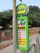HKGMB 48M stop
