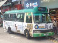 JY9650 Hong Kong Island 51S 09-11-2016