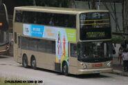 KH3380 290