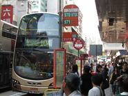 Mong Kok Station Nathan Road 20120317 5