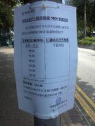 NR30 service adjustment notice eff 20120609