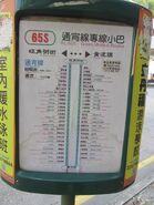 NTGMB 65S info 20140924