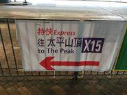 NWFB X15 banner