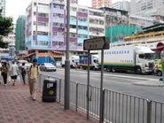 Tsuen Wan Tso Kung Street 1