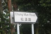 Chung Mun Road Sign