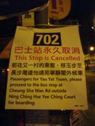 Closure notice of 3307A