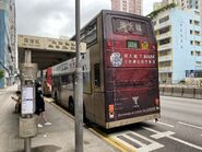 Kwai Chun Court bus stop to Kowloon 20-05-2020