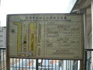 Lok Ma Chau Spur 7