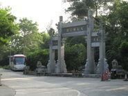 Man Tin Cheung Park 1