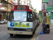 To Kwa Wan Tam Kung Road 1
