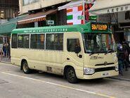WN1411 Hong Kong Island 58A 09-02-2020